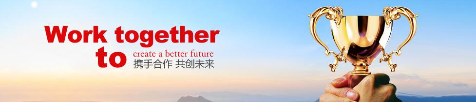 上海亚工阀门制造有限公司