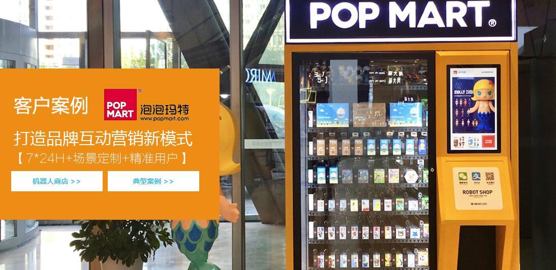 上海华屹数码科技有限公司