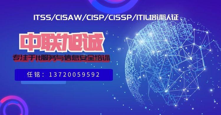 北京中联旭诚科技有限公司