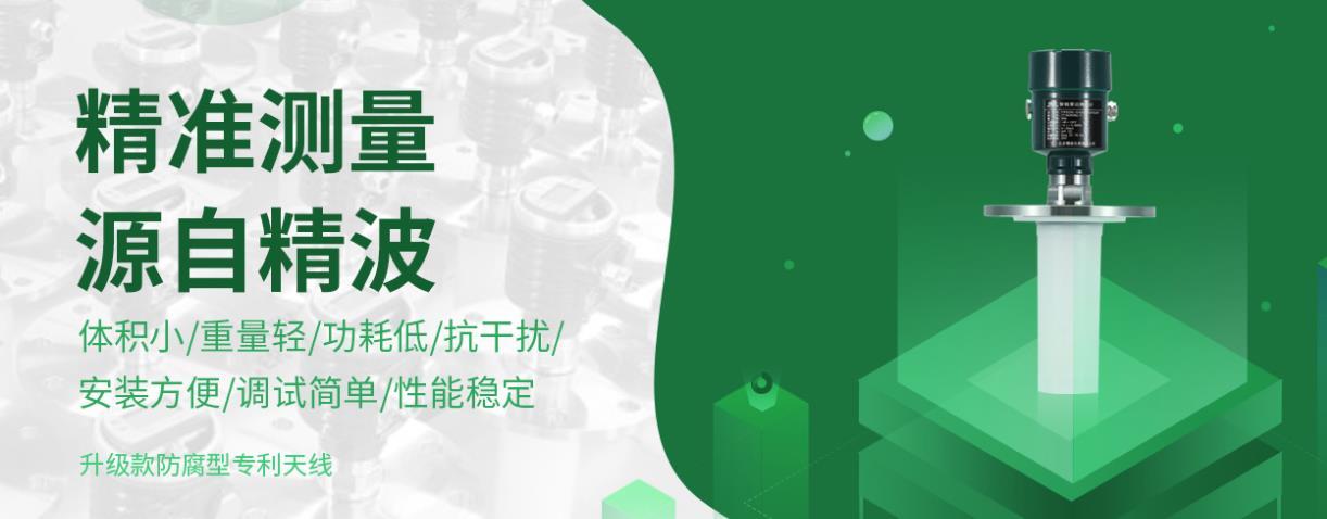 北京精波仪表有限公司