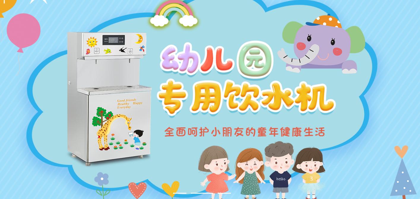 广东愉升节能环保设备有限公司