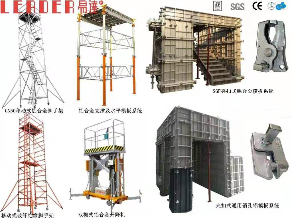 广州市艺达机械有限公司