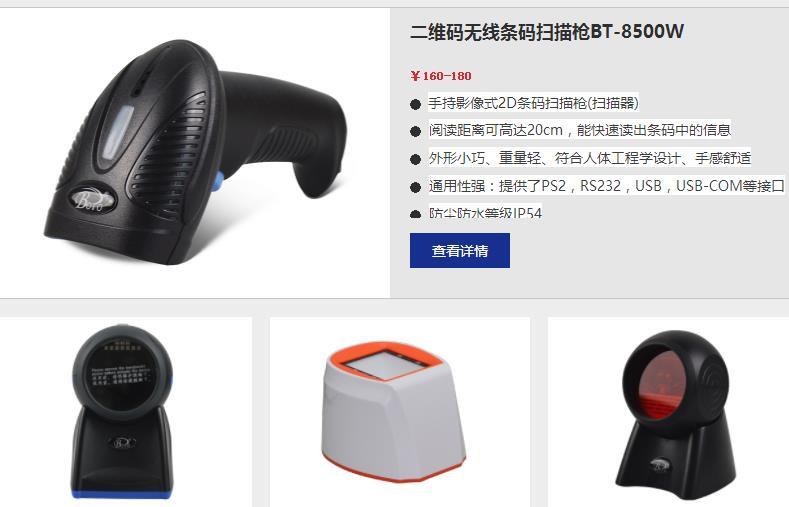 广州科城计算机科技有限公司