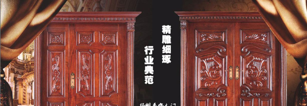 扬州市平安门业有限公司