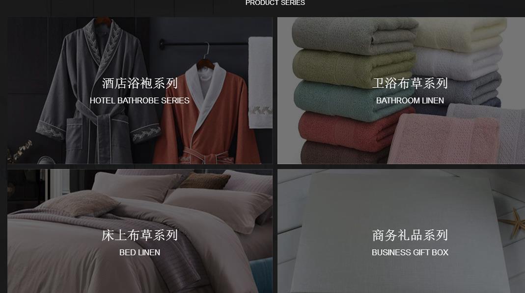 江苏欣洁织造有限公司