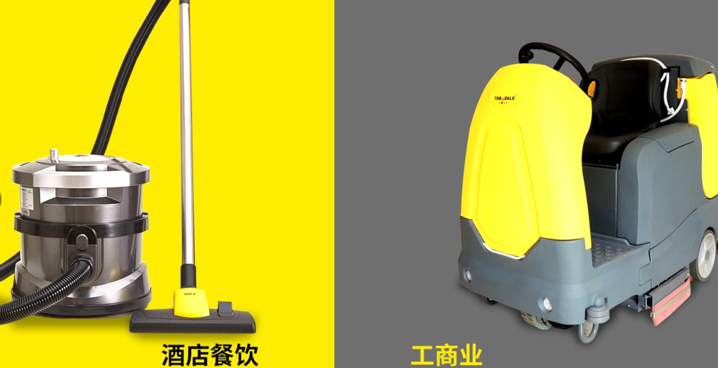 深圳市三德力士智能设备有限公司