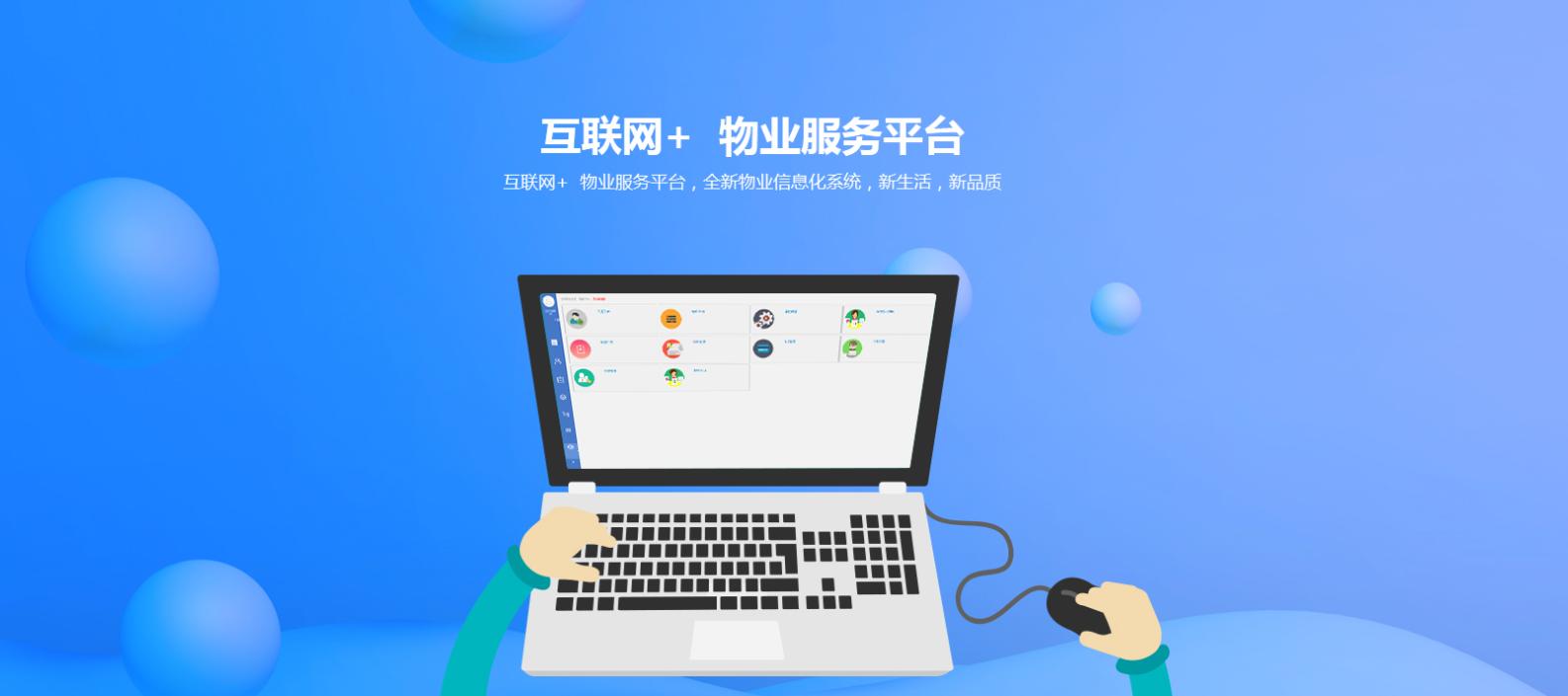 深圳市翔恒科技开发有限公司