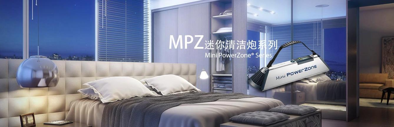环科阳光科技深圳有限公司