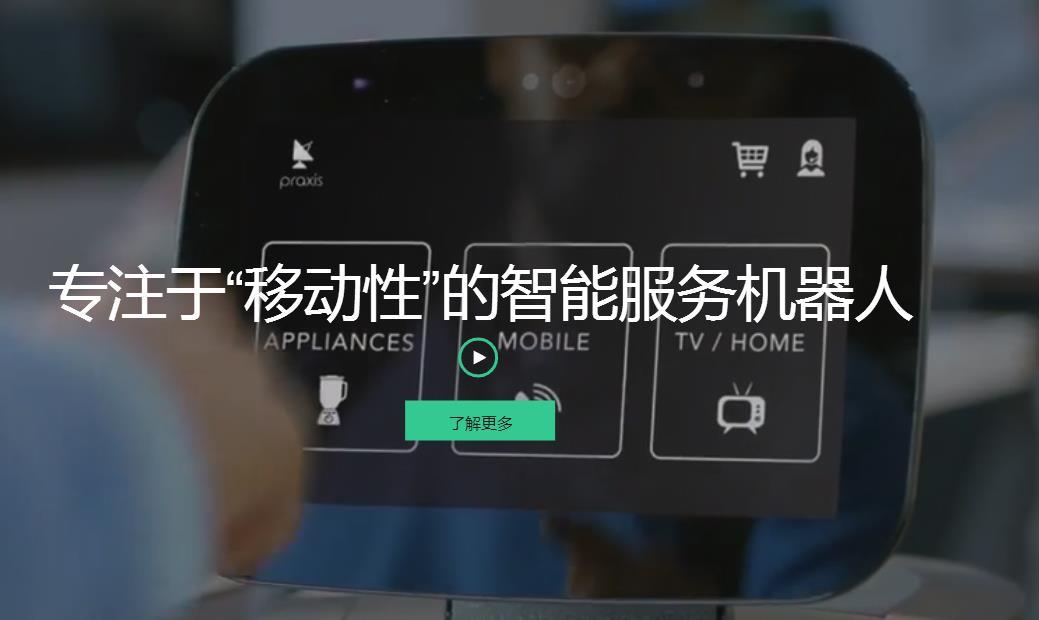 睿博天米科技深圳有限公司