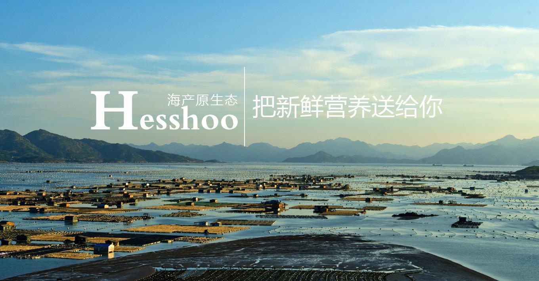 黄梅康宏生态农业发展有限公司