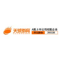 上海天琥教育培训有限公司福州分公司