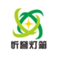 上海忻誉广告器材有限公司