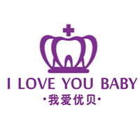 北京优贝口腔门诊部有限公司