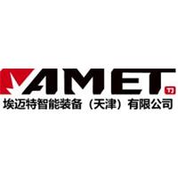 埃迈特智能装备天津有限公司