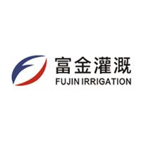 宁波富金园艺灌溉设备有限公司