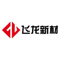 安徽省飞龙新型材料有限公司合肥分公司