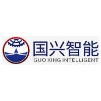 山东国兴智能科技股份有限公司