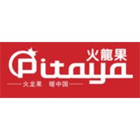 广东中暖热能科技有限公司