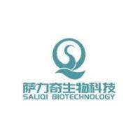 广东萨力奇生物科技有限公司