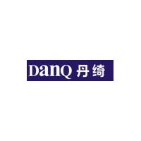 广州丹绮环保科技有限公司