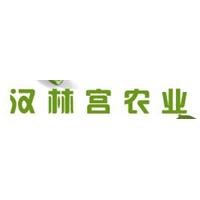 江苏汉林宫农业发展有限公司