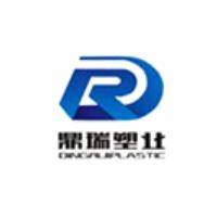 河北鼎瑞塑料制品有限公司