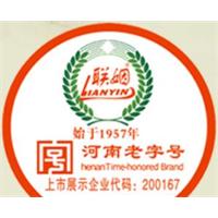 河南省联姻醋业有限公司