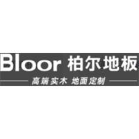 浙江柏尔木业有限公司
