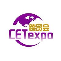 海扩展览上海有限公司