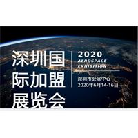 深圳励科卓越国际展览有限公司