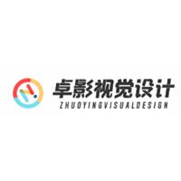 深圳市卓影视觉设计有限公司