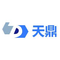 深圳市天鼎自动化科技有限公司