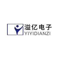 深圳市溢亿电子有限公司