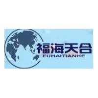 福州福海天合贸易有限公司