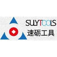 速砺工具上海有限公司