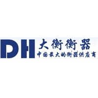 郑州大衡衡器设备有限公司