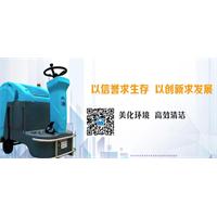 郑州清辰雨清洁设备有限公司